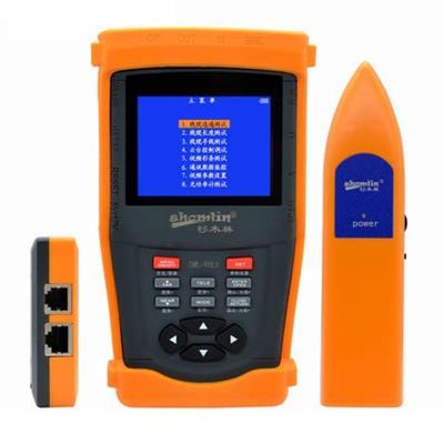 杉木林 SML-VOLS 视频监控测试仪网络工程宝寻线器测长度光功率计