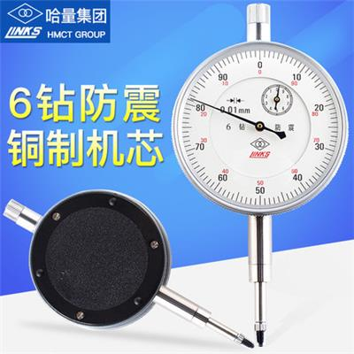 哈量百分表0-5mm0-10六钻防震百分表带耳指示表校表精度0.01mm