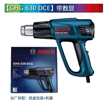 博世Bosch GHG630DCE热风枪 数显调温