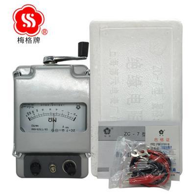 上海六表厂梅格牌 ZC-7(500V) 摇表兆欧表