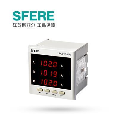江苏斯菲尔(SFERE) 三相电流 数显表 带RS3485通讯接口 PA194I-9K4  AC1A