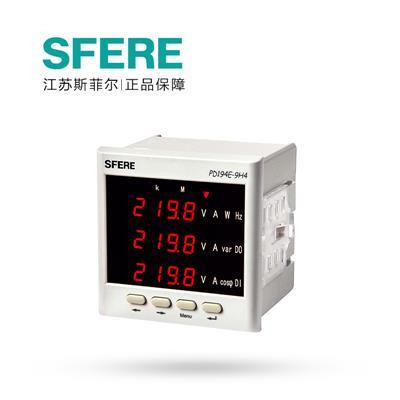 江苏斯菲尔(SFERE) 电度表 PD194E-9H4 AC380V 1A-3P4W