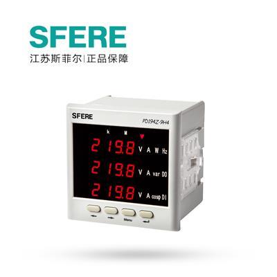 江苏斯菲尔(SFERE) 三相无功功率表 PD194Z-9H4 AC380V 1A-3P4W