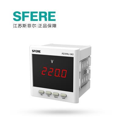 江苏斯菲尔(SFERE) 单相数显 电压表  PZ194U-9K1 AC380V