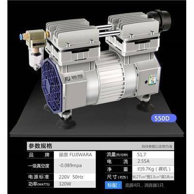 藤原无油真空泵一级550D真空泵机头