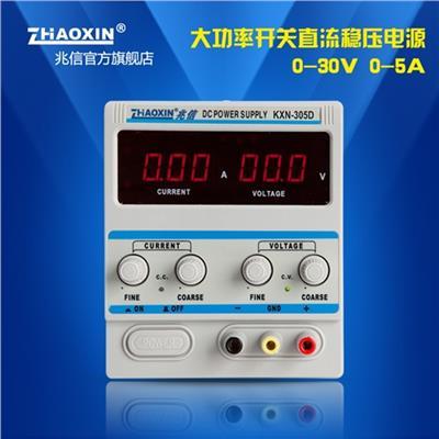 兆信 KXN-305D 大功率开关直流稳压电源0-30V/0-5A