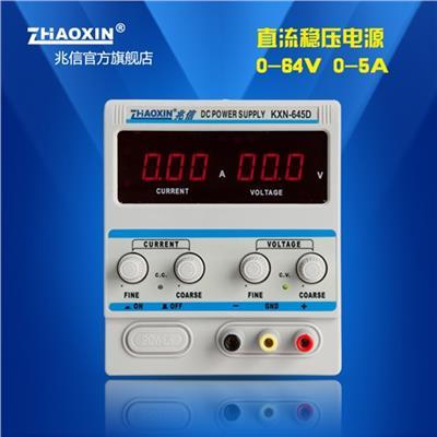 兆信 KXN-645D 大功率开关直流稳压电源0-64V/0-5A