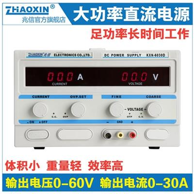 兆信 KXN-6030D 大功率开关直流稳压电源0-60V/0-30A