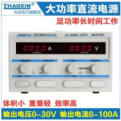 兆信 KXN-30010D 大功率开关直流稳压电源0-300V/0-10A