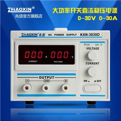 兆信 KXN-3030D 大功率开关直流稳压电源0-30V/0-30A