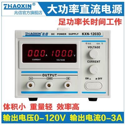 兆信 KNX-1205D 大功率开关直流稳压电源0-120V/0-5A