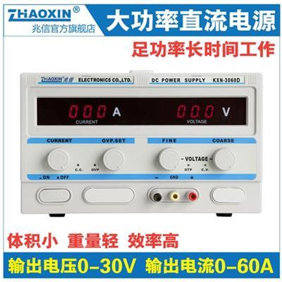 兆信 KXN-3060D 大功率开关直流稳压电源0-30V/0-60A