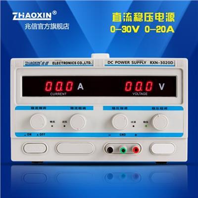 兆信 RXN-3020D 线性直流可调电源 0-30V 0-20A