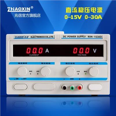 兆信 RXN-1530D 线性直流电源(0-15V-0-30A)