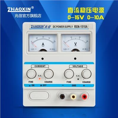 兆信 RXN-1510A 线性直流可调电源 0-15V 0-10A