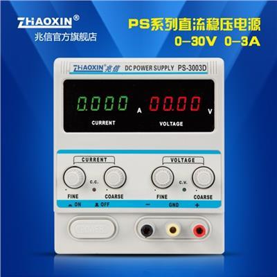 兆信 PS-3003D 线性直流可调电源0-30V/0-3A