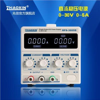 兆信 RPS-3005D 线性直流稳压电源0-30V/0-5A