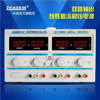 兆信 RXN-3010D-II  双路输出 线性直流稳压电源0-30V/0-10A