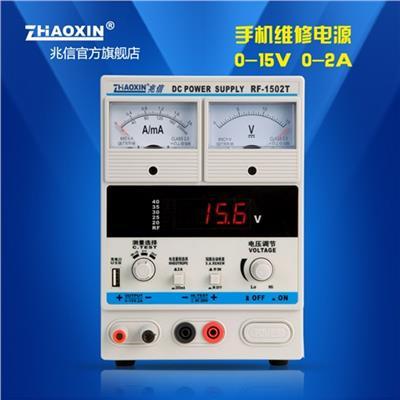 兆信 RF-1502T 手机维修专用电源0-15V/0-2A