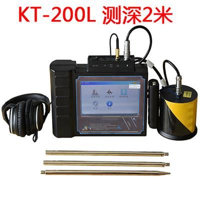 常州三丰KT-200L管道测漏仪/漏水检测仪/地下管查漏仪/自来水管检漏仪