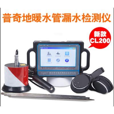 湖南普奇PQWT-CL200管道测漏仪自来水管地暖漏水检测仪定位查漏听漏器