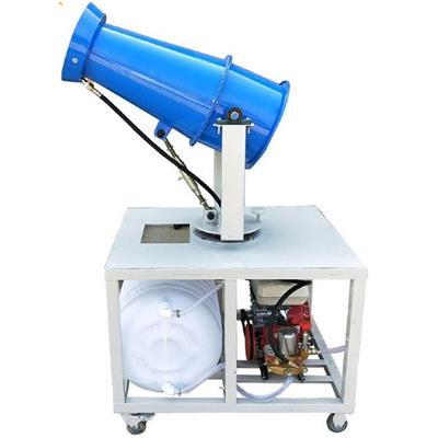 手推式20米除尘雾炮机 工地炮雾机防尘降湿自动喷雾机 高射程工地除尘环保
