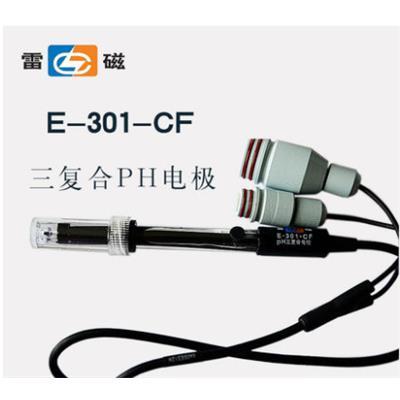 雷磁E-301-CF PH三复合电极