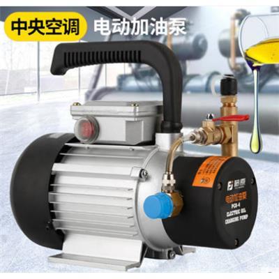 藤原电动加油泵PCO-4