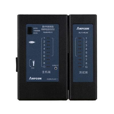 安普康AMPCOM 智能网络测试仪 AMBKZRJ4511