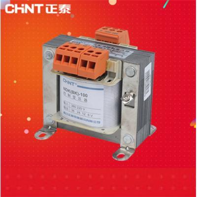 正泰机床控制变压器NDK/BK-100va 变压器 380V 220V转12V 24V 36V