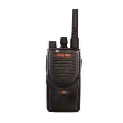 摩托罗拉Motorola a8数字对讲机专业 a8 油田化工 商场 酒店 数字对讲机