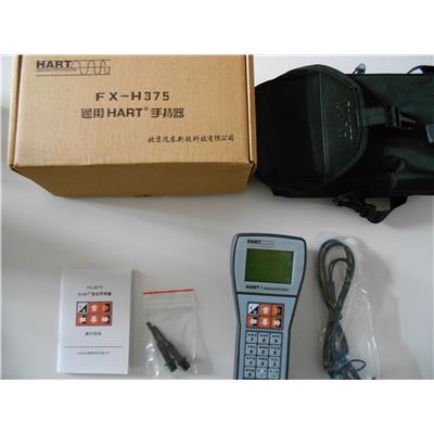 远东新锐FX-H375  手持通信器