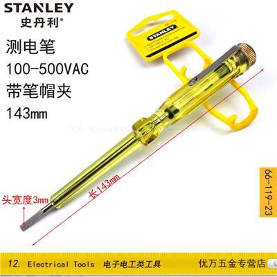 史丹利电笔 STANLEY(66-119-23)