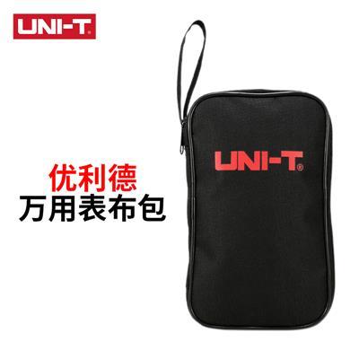 优利德原装万用表布包UT-B01耐磨帆布工具包便携收纳包维修包