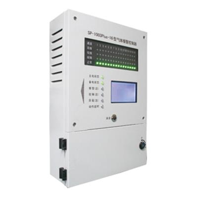 华瑞SP-1003PLUS-4 壁挂式可燃气体报警控制器