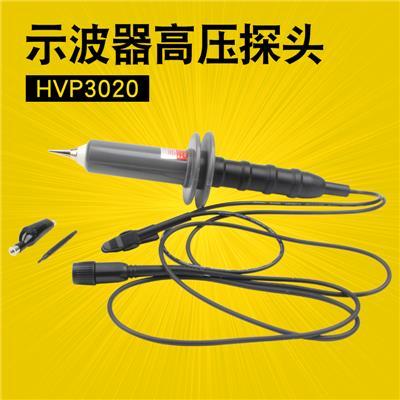 华佰HVP3020高压探头 1000X衰减探棒 1000倍示波器探头5KV/1万伏2万伏