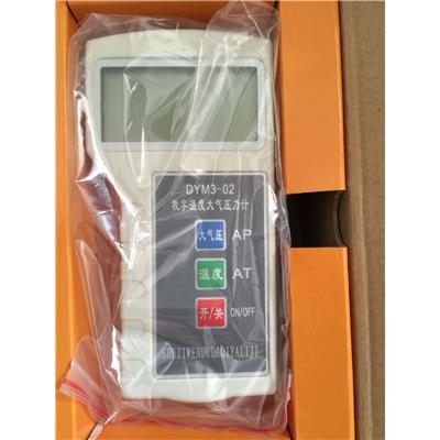 数字大气压力表 DYM3-01 温湿度大气压计 便携式压力表