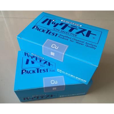 日本共立水质测试包,总氮水质测试剂,WAK-TN.I-3