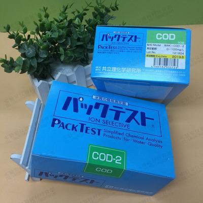 日本共立 WAK-COD-2 0-100 水质简易测定器 化学需氧量试剂测试盒