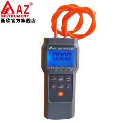 衡欣 AZ82062高精度数显压力计