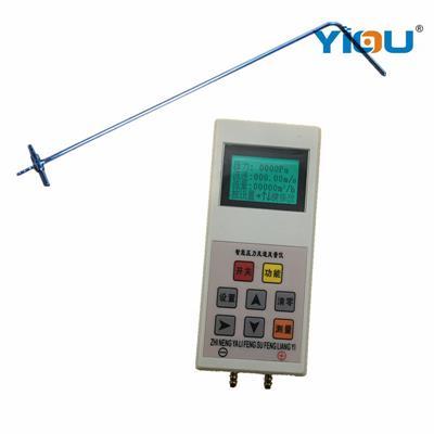 YIOU DW475A 智能压力风量仪