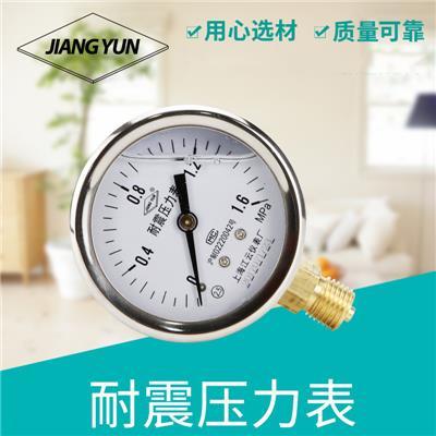 上海江云压力表YN-150BF  0-160MPA