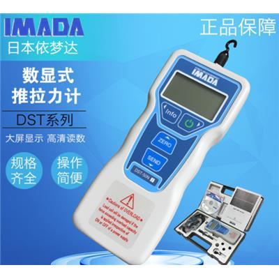 日本依梦达IMADA 数显推拉力计DST-500N