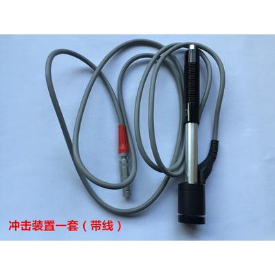 北京时代D型冲击装置TIME5300里氏硬度计配件(带线)