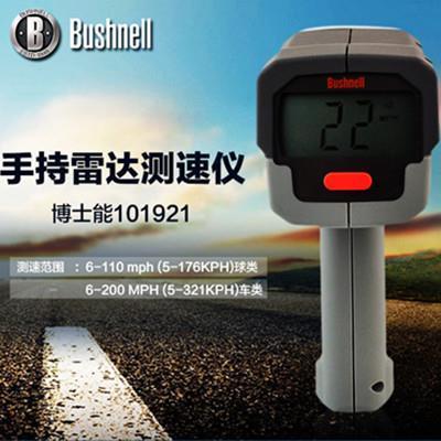 美国博士能(Bushnell)101921手持雷达测速仪器 博士能101921