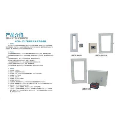 武汉新宜HLZ-B 直流大电流测量仪