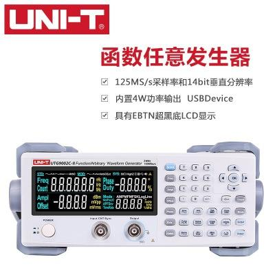 UNI-T/优利德UTG9002C-II函数/任意波形发生器