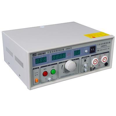 香港龙威 LW2672数显交直流耐压仪