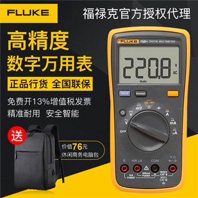 美国福禄克FLUKE Fluke 15B+ 数字万用表