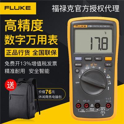 美国福禄克FLUKE Fluke 17B+ 数字万用表